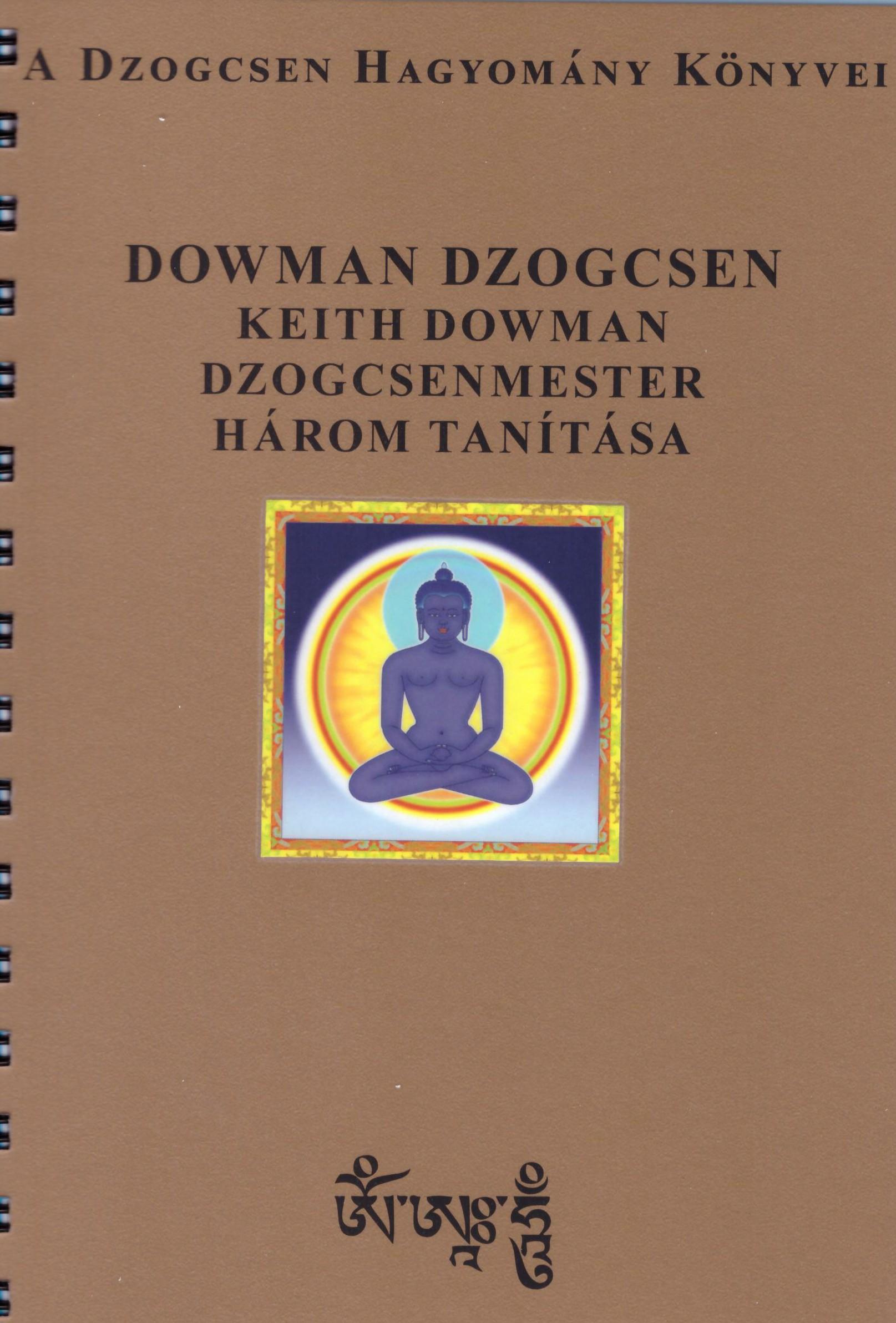 Dowman Dzogcsen