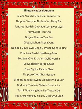 Tibeti-Himnuszweb.jpg