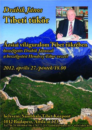 dr-bik20120427.jpg