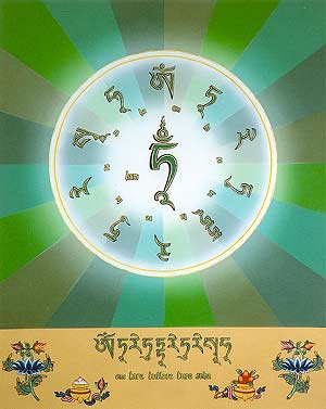 mantra_green_tara.jpg